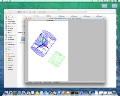 C3D for Mac OS compiled in XCode 5.1 development environment using Clang 3.4 compiler