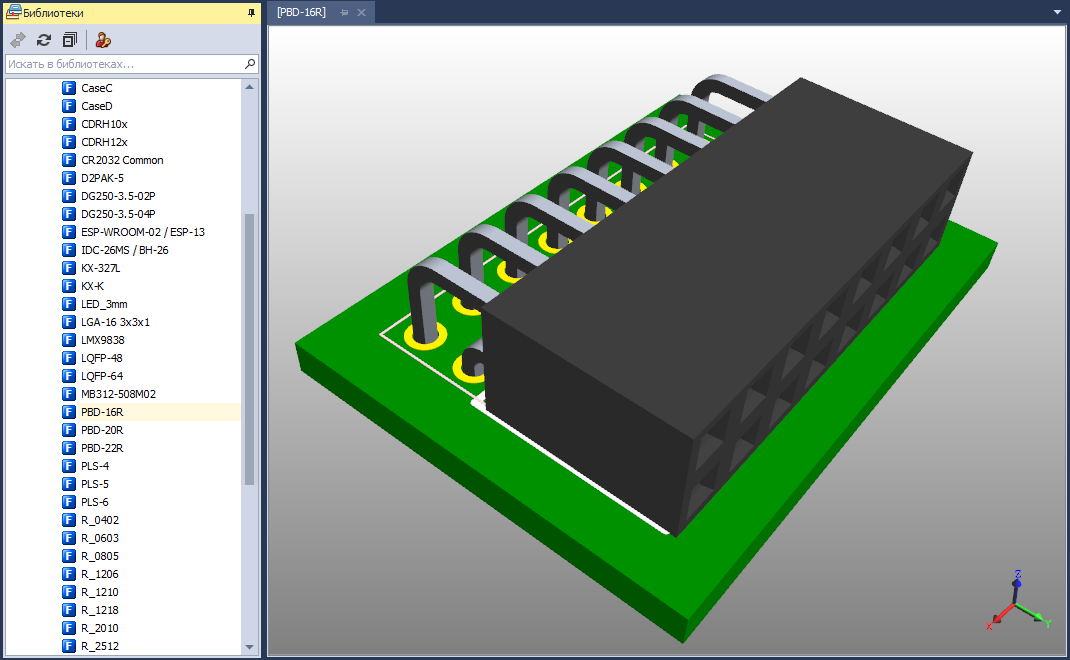 Electronic Design Software Benefits from Upgrade to C3D Toolkit ...