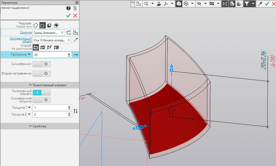 Работа в модели поверхности веб модели самара